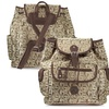 Zodaca Womens Leather Travel Shoulder Backpack School Rucksack Brown