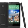 "Unlocked - HTC Desire 510  4.7"" Android Smartphone (Refurbished)"