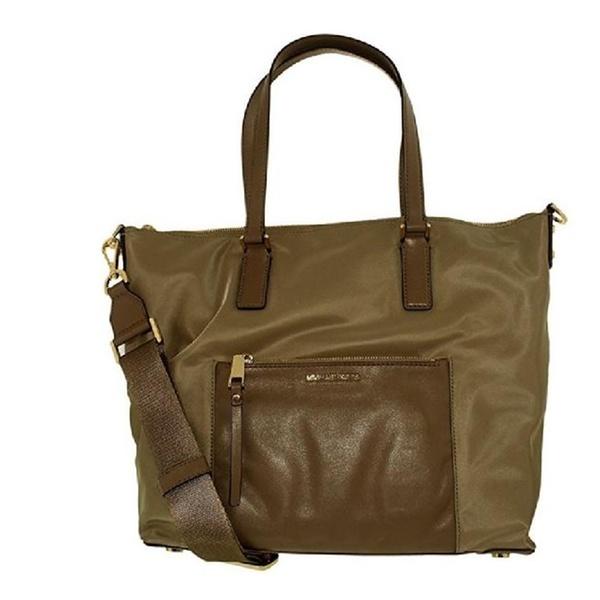 39531bd028d34 Michael Michael Kors Ariana Large Dusk Nylon Tote Bag