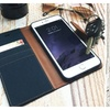 Classic Cell Phone Diary Case - 6 Colors!