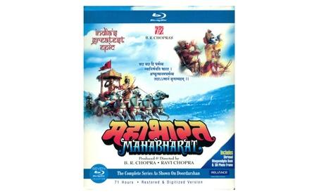 Mahabharat Blu Ray Set b6c905b7-4fd0-4356-a088-cc5be6327b1c