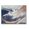 Katsushika Hokusai Two Small Fishing Boats Canvas Print