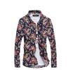 Men's Fashion Slim Fit Buttons Up Simple Floral Printed Shirt