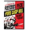 Pork Chop Hill DVD