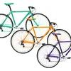 Create C8 Gear Bicycles 8 Speed Light Aluminum Frame