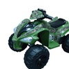 True Timber Camo Super quad (Green)