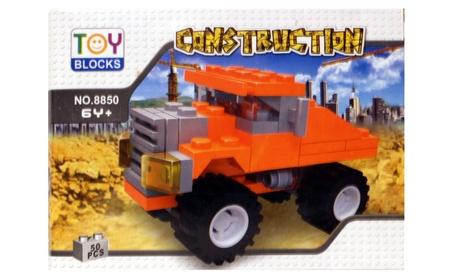 Toy Blocks Construction Building Set 50 Pcs 100% Lego Compatible d059701a-9bf1-436b-a560-f405af1a074f