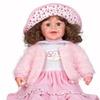 "Cherish Crafts 25"" Muscial Vinyl Doll 'Nolia'"