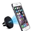 Magnetic Built Plate Swivel Grip Magic Rotation Car Phone Holder
