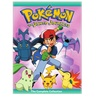 Pokemon: The Johto Journeys - The Complete Collection (Repackaged/DVD)