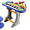 Fun Party Voice Synthesizer Musical Toy Keyboard Play Set (Blue)