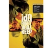 Keep Your Right Up! DVD