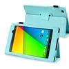 Insten Blue PU Leather Stand Case Stand For Nexus 7 2 Gen 2013 edition