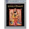 Enter the Dragon: Special Edition (O-Sleeve)(Dbl DVD) (DVD)