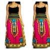 African Print Skirt & Dress