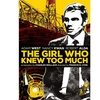 The Girl Who Knew Too Much DVD