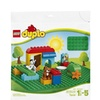 LEGO DUPLO Creative Play Lego Duplo Large Green Building Plate 2304