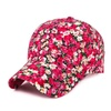 Floral Sports Baseball Cap For Women