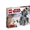 LEGO Star Wars First Order Heavy Scout Walker 75177 Building Kit
