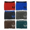 Men 6 Pack Seamless Multi Pattern Boxer Briefs