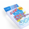 2 Packs Magic Clean Sponge Eraser