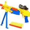 YK Super Machine Gun Spring Powered Toy Foam Dart & Water Polymer Ball