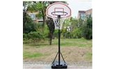 Portable Indoor Outdoor Basketball Stand Maxium Applicable Ball Model 7#