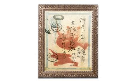 Nick Bantock 'Japan Tiger' Ornate Framed Art c82852cb-9ee5-4ff2-8bd1-1837931c3239