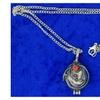 Elena Vervain Locket Necklace or Keychain Vampire Diaries TV Inspired
