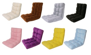Rebecca Lounge Floor Adjustable Recliner Chair