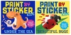 Paint By Sticker Kids Beautiful Bugs & Under the Sea Bundle or Individual