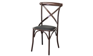"""X"" Back Steel Dining Chair"