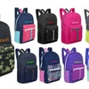 Personalized Monogrammed Unisex Backpack