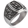 Men's Stainless Steel Fleur de Lis Cast Ring