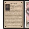 North Korea Dictator: Kim Il Sung Album