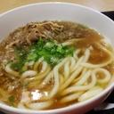 Udon Ramen And Rice Bowls O Udon Groupon